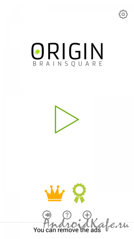 Origin Brainsquare