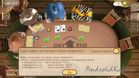 Governor of Poker 2 - HOLDEM