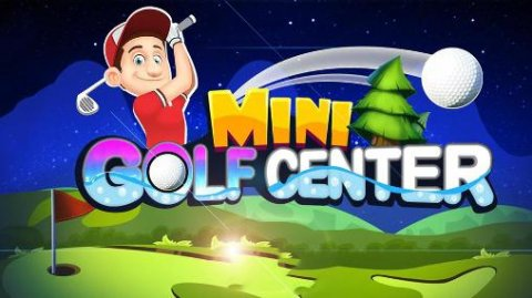 Мини гольф - Mini Golf Center