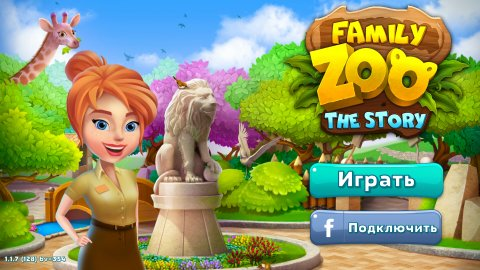 Family Zoo: The Story