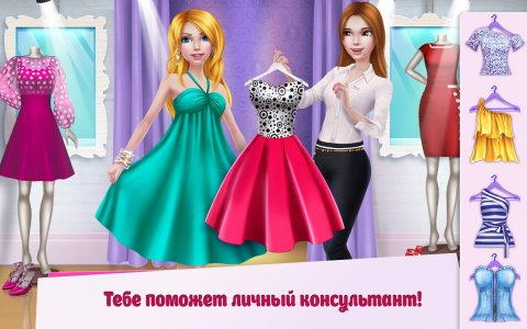 Shopping Mall Girl: Dress Up & Style Game