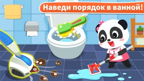 Panda Home Cleaning