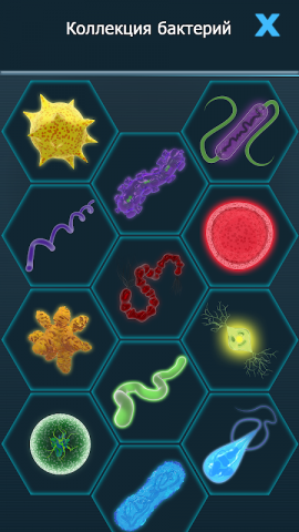Bacterial Takeover: Clicker Game