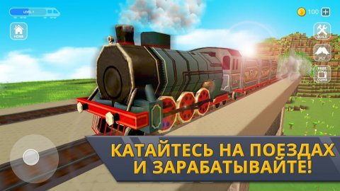 Railway Station Craft: Magic Tracks Game Training