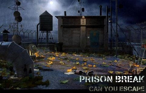Prison Break Puzzle Adventure