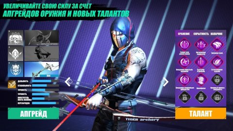 Ninja's Creed: 3D Sniper Shooting Assassin Game